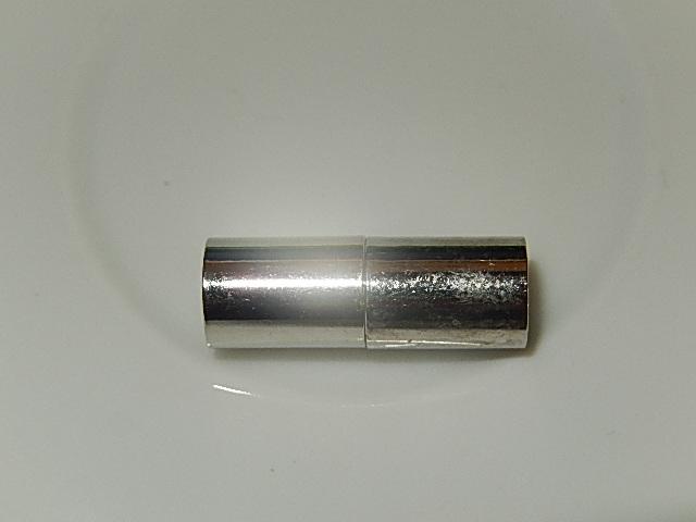 MSM006R060 Magneetslot 1 st antiek zilver 20x8 mm – binnenmaat 6 mm